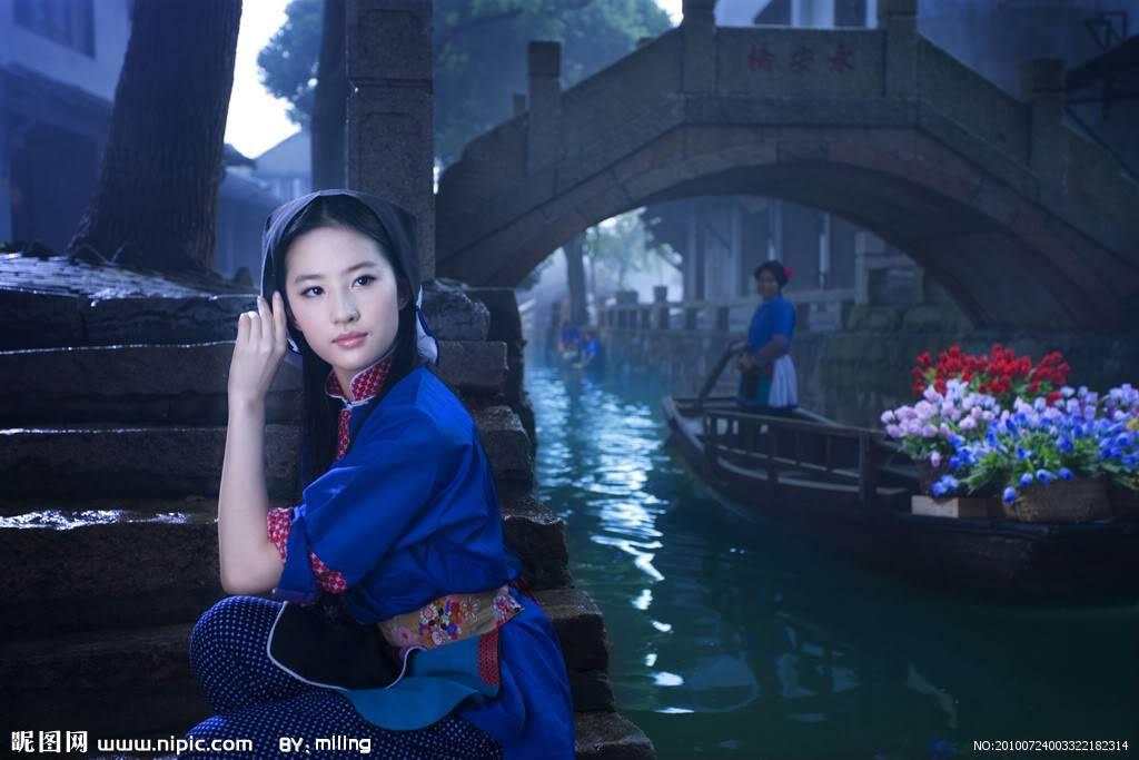 [2008] โฆษณาประชาสัมพันธ์ส่งเสริมการท่องเที่ยวเมืองซูโจว - Page 2 1053047_003322182314_2