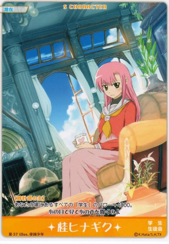 Character card Hina1fg0