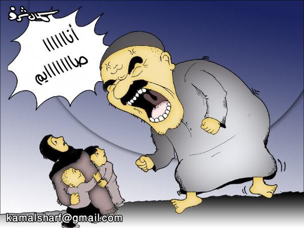 كاريكاتيرات عن رمضان الكريم 5491_1157949401374_1606947657_11862