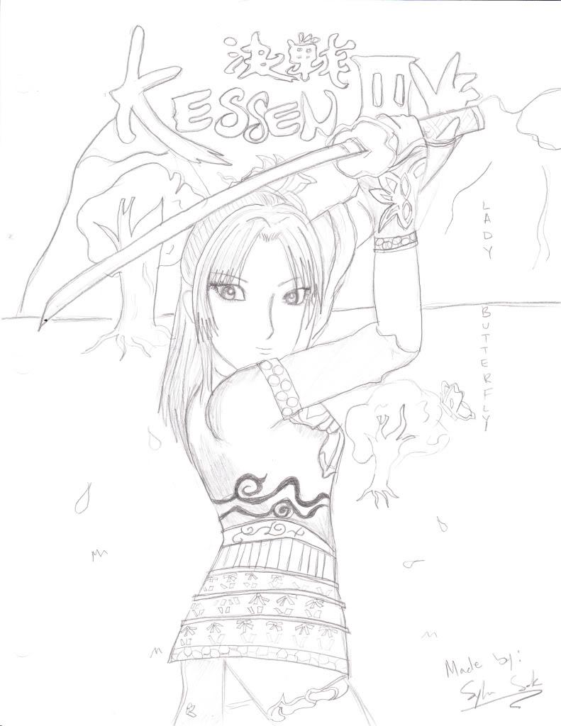 Chou Art Gallery IMG_0006