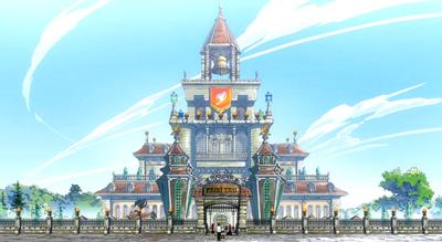 Fairy Tail  Sede