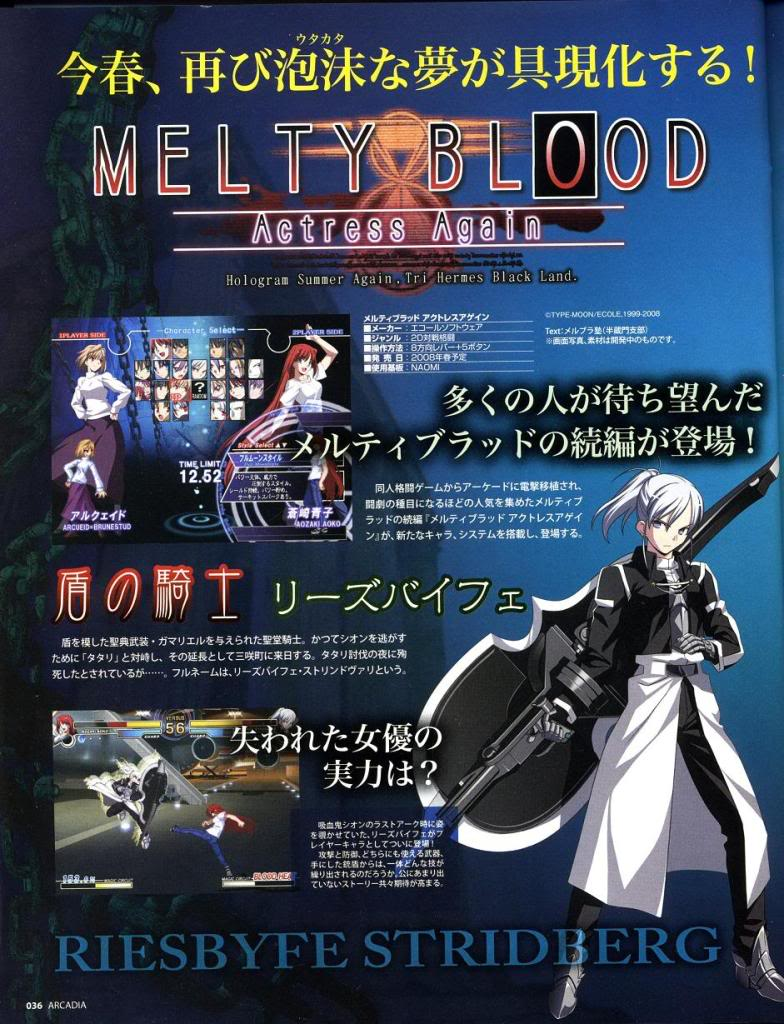 Melty Blood: Actress Again 464365456456