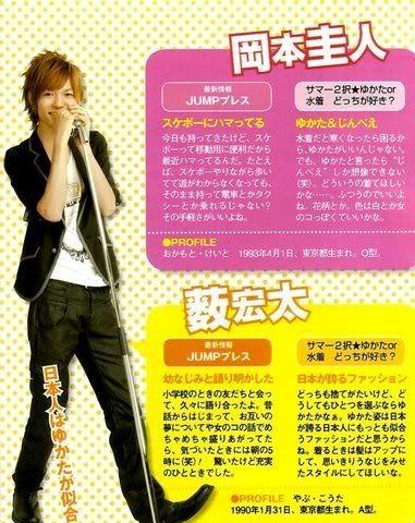 Hey! Say! Jump - Página 27 Kotayabu6