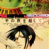 .....رمزيات الانمي الرائع • Kuroshitsuji •........ Sebastian0003