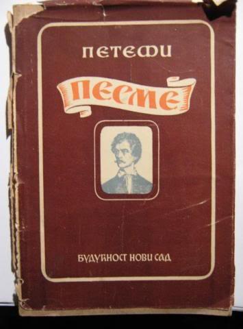 Madjarska Poezija Slika-PESME-SANDOR-PETEFI-1946-5783
