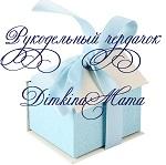 Поздравляем с рождением сынишки Марию (Бисероманка) 5edd3bad6aea32f206648302f7363a30