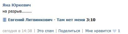 Евгений Литвинкович: Общение поклонников - Том III - Страница 5 E7b2a98355c785b3c202efffed6e7eca