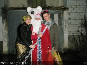 "Фотоконкурс ""Пришла Коляда накануне Рождества"" F7477359ef7fe6e0084737499ebe757d"