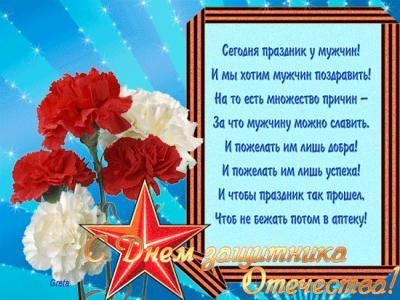 Саша! Сергей! Аркадий! 04833829d7cf5e32b1b3da981ca41837
