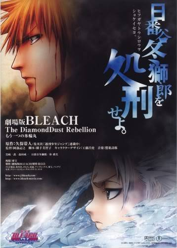 Bleach Movie 2 : The DiamondDust Rebellion Bleach-diamond-dust-rebellion