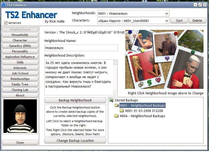 The Sims 2 Enhancer S2En_1