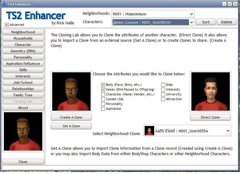 The Sims 2 Enhancer S2En_3