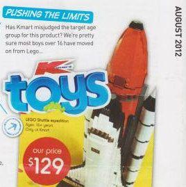 Aparently Choice Mag never heard of AFOL's!!! ChoiceMagBackcoverAug12001-1