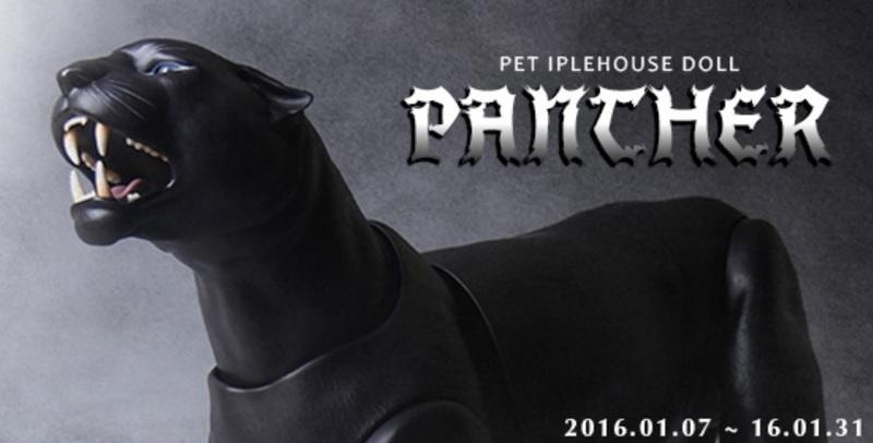 Nyheder fra Iplehouse: HID Falcon og Petdoll Panther Panther_zpsv1qqbkfd