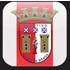 (final) Braga 0-0 Leixões 1488