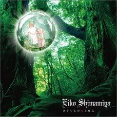 Eiko Shimamiya ES-HnNKn
