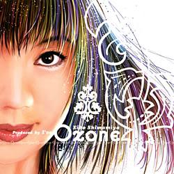 Eiko Shimamiya ES-Ozone