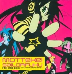 Motteke! Sailor Fuku Re-Mix001 -7 BURNING REMIXERS- LS-MSFRM1