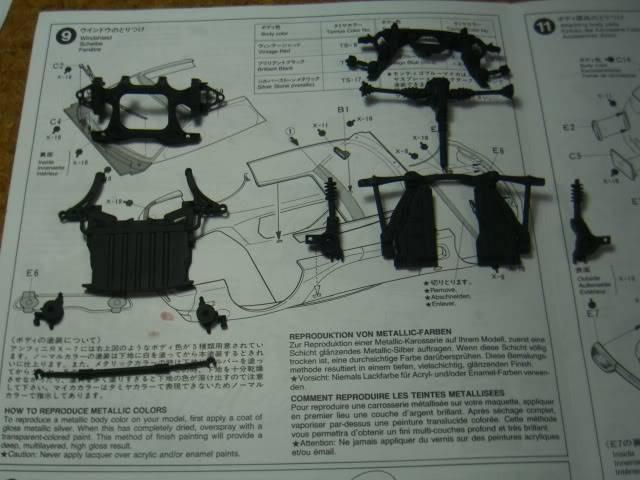 MESA 2010: êfini (Mazda) RX-7 CIMG9603