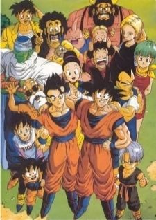 Dragon Ball 017e16ac-5966-47e5-8269-132a18b3a577