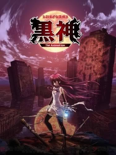 Kurokami The Animation 14260