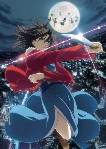 Kara no Kyoukai: The Garden of Sinners DmZ
