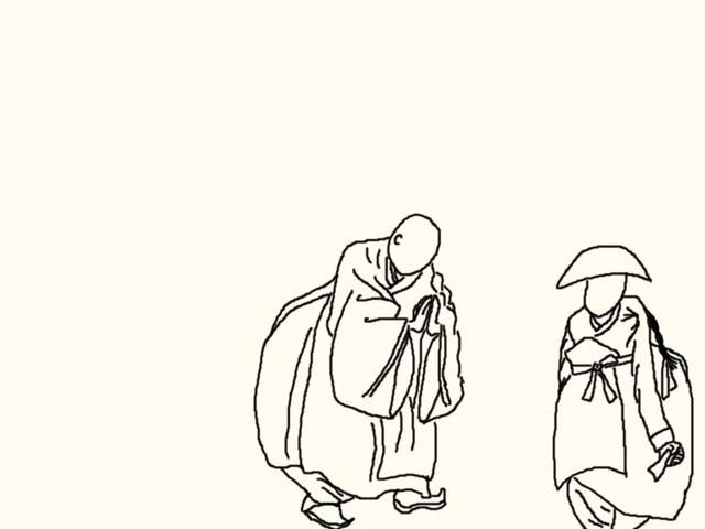 [Transfic] DẤU CHÂN CỦA GIÓ - Page 2 -2