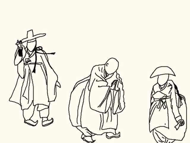 [Transfic] DẤU CHÂN CỦA GIÓ - Page 2 -3