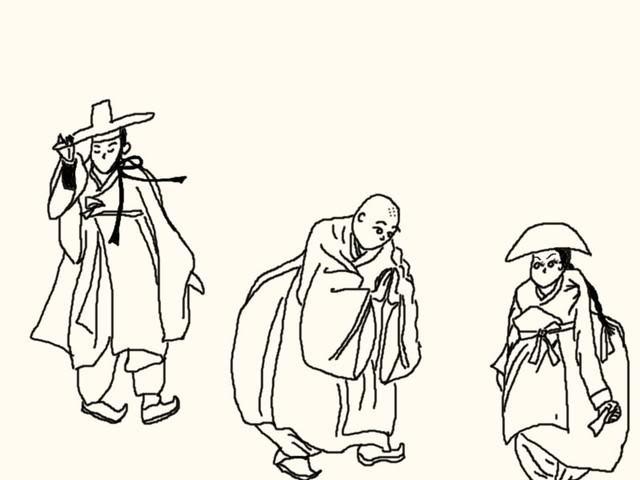 [Transfic] DẤU CHÂN CỦA GIÓ - Page 2 -4
