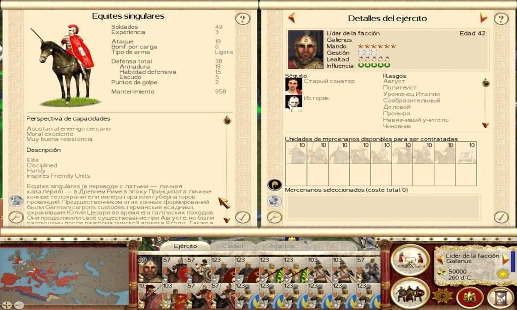 Imperial Crisis II IC%20-%20testos%2006_zps0dztiski