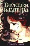 Qual a capa ideal para o primeiro livro? Russia2009