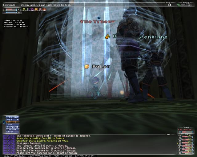 Screenshots!  *lotsa ss's* Ffxi_20090717_014257