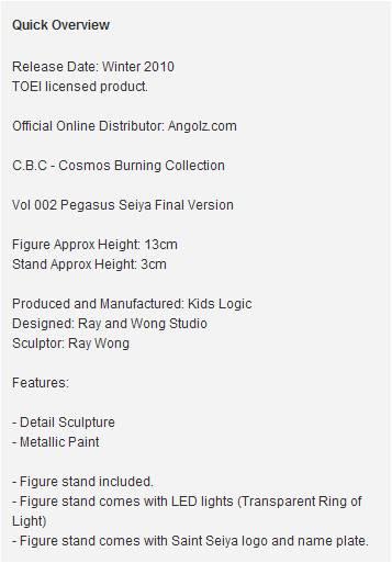 [Kids Logic] Cosmo Burning Colection - Página 2 1