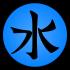 Free forum : Naruto: Requiem Of Rebirth 70px-Land_of_Water_Symbol_svg