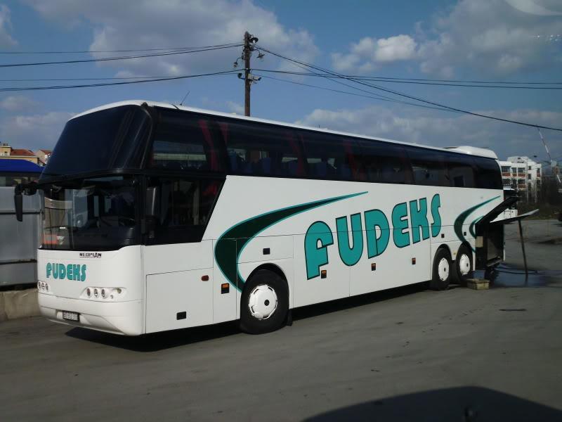 Fudeks, Beograd. IMG_0196