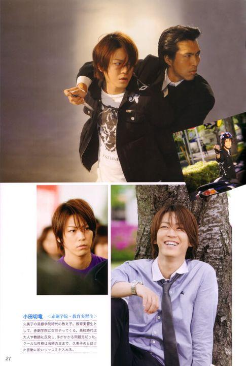 Favorite Kame Hairstyles Goku_ofphotobook_21p