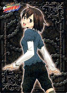 Haru Miura ._. 254px-Miura_Haru