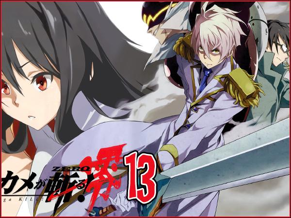Akame Ga Kill! Zero - 13 - Enfrentamiento entre los mejores Agkzer13