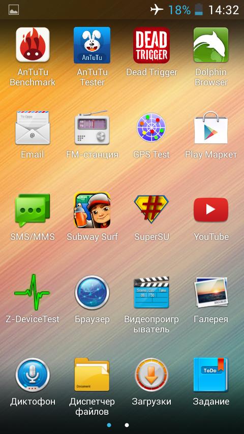 Обзор смартфона MPIE MP-707 c Tinydeal 68b1b4029b15d349f6dd9dede1836116
