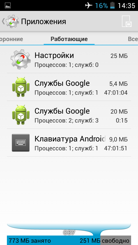 Обзор смартфона MPIE MP-707 c Tinydeal B458e3029819179d7952d36f4da52e68