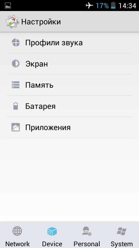 Обзор смартфона MPIE MP-707 c Tinydeal 6dc55770b8734549557343dd795f6a6c
