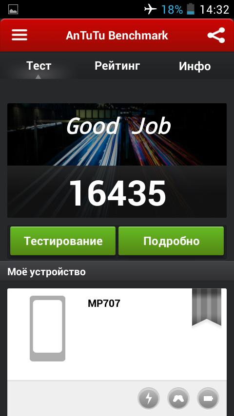 Обзор смартфона MPIE MP-707 c Tinydeal 1e35b416831a59d1cf03f6e648a6d5fb