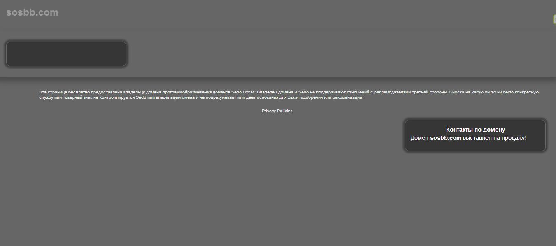 Не работает форум 807d8ecbf003ec5aa7d938cffa098f86