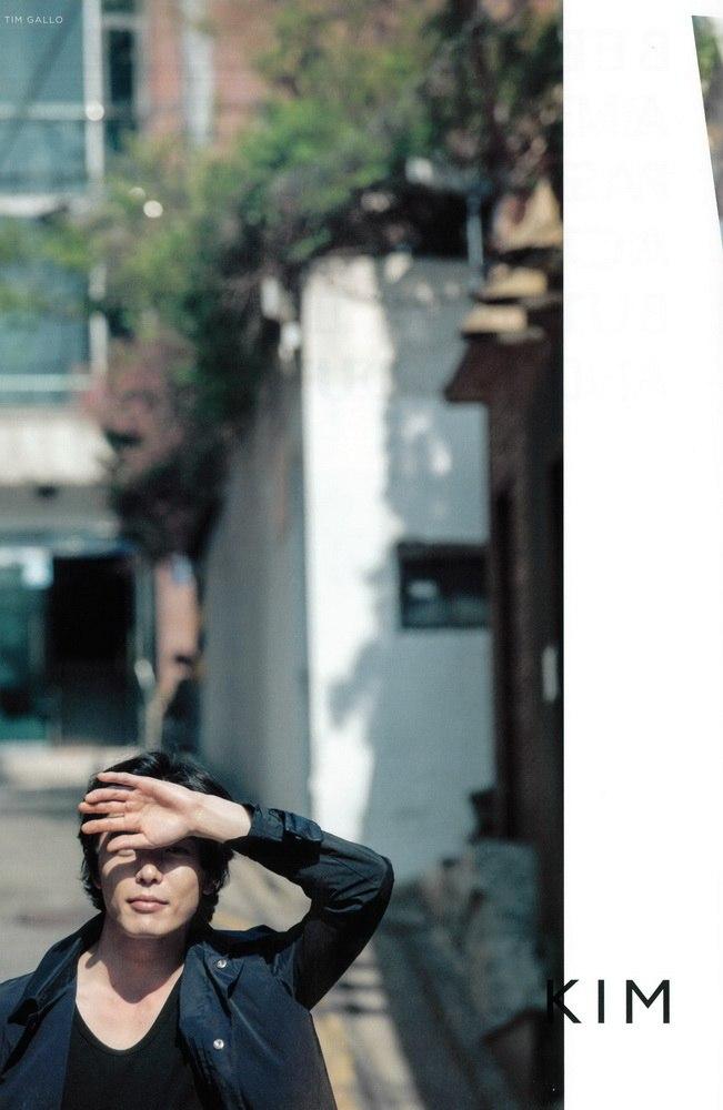 Ким Джэ Вук / Kim Jae Wook. Малыш Вук. Вафелька - Страница 7 E75ff5993de2f76d42798ee514ae6e04