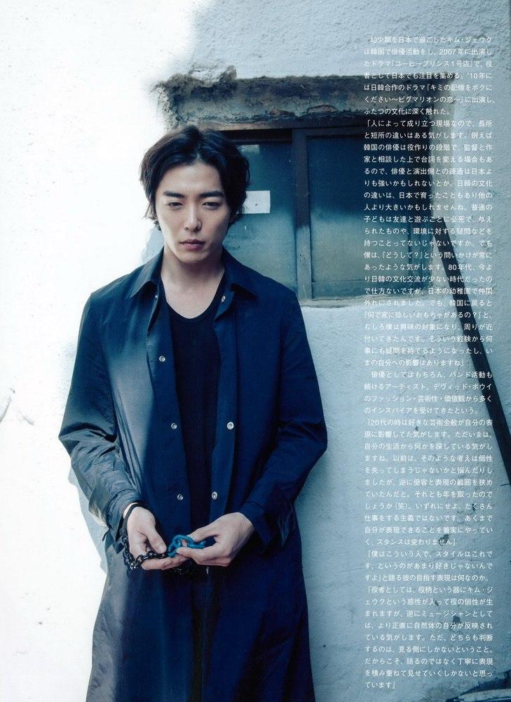 Ким Джэ Вук / Kim Jae Wook. Малыш Вук. Вафелька - Страница 7 7649a4632a5c9701552e1ea80f82c965