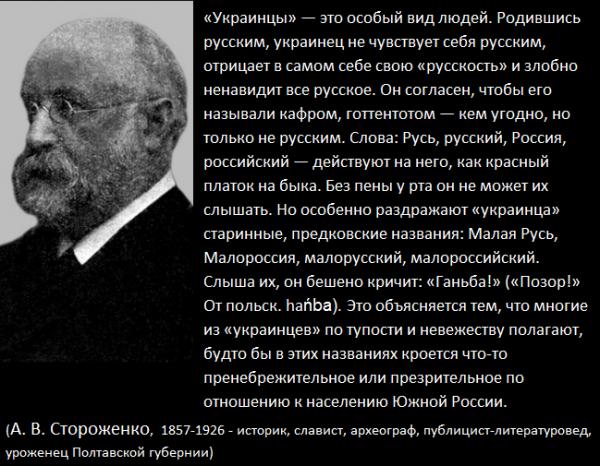 Украина - новости, обсуждение - Страница 5 702e6220e6d55166fab2636134459e04
