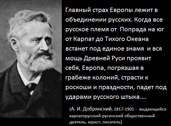 Украина - новости, обсуждение - Страница 5 87da62fcab2ff6708d5883bed023a12d