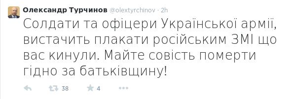 Украина - новости, обсуждение - Страница 33 E87b535bcc0df3550df8cdb7e912b24e