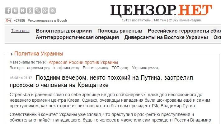 Украина - новости, обсуждение - Страница 34 D4358e4ab79112bb6f3d7f05a5e25ed5
