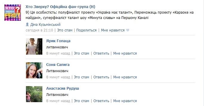 Евгений Литвинкович: Общение поклонников - Том III - Страница 3 D9e059afd8e4262966c9a24249bd0814